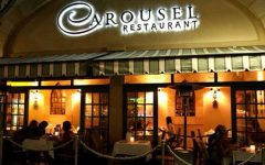Carosel Restaurant Review